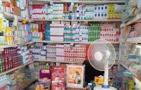 How To Start A Patent Medicine Store (Chemist) In Nigeria