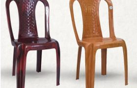Current Prices Of Armless Plastic Chairs In Nigeria